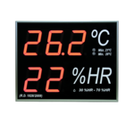 Wall mount Big Digital Thermometer-Hygrometer Standard Model with External Sensor