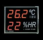 Termómetro-Higrómetro digital de gran formato para pared RD1826/2009 modelo estándar con sonda externa